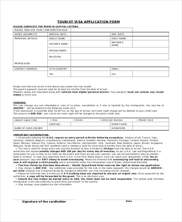 download visitor visa application form