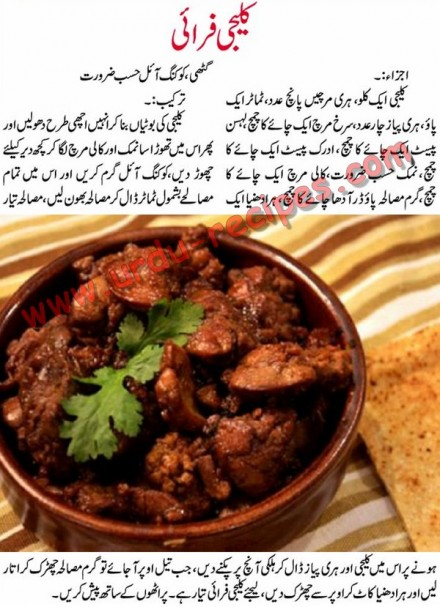 bero recipe book pdf download